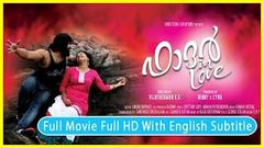 Father In Love Full Length Malayalam Movie Full HD With English Subtitle