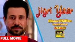 jigri Yaar || Binnu Dhillon Most Popular Punjabi Movie 2020 | Latest Punjabi Movie 2020