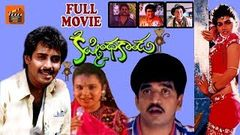 KISHKINDHA KANDA | TELUGU COMEDY MOVIE | ANANDH BABU | CHINNA | SILK SMITHA | TELUGU MOVIE ZONE