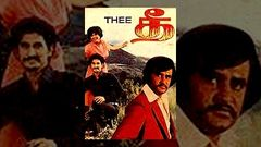Thee | தீ| Full Tamil Movie | Rajinikanth | Suman | R. Krishnamurthy | Super Hit Tamil Movie | HD