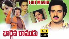 Bhargava Ramudu Full Length Telugu Movie Balakrishna Vijayashanti