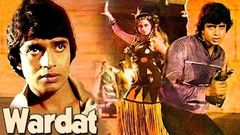 Wardat English Subtitle l Mithun Chakraborty, Kajal Kiran l Super Hit Hindi Action Full Movie
