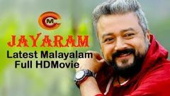 Jayaram Latest Full Movie 2019| Malayalam Full HD Movie | Malayalam Cinema Central