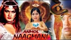 Blockbuster Superhit Movie Nag Nagin Romantic Full Movie HIndi Dubbed Movie | Anmol Nagmani