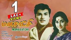 Aayiram Poi Tamil Movie - Cho Ramaswamy Jaishankar Vanisri Manorama - Old Classic Movie