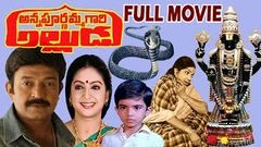 Annapoorna | Telugu Old Movies Full Length | Telugu Full Movies | Online Telugu Cinema