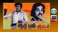Aadu Puli Aattam | Super Hit Tamil Movie | Full HD