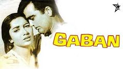 Gaban | Hindi Full Movie | Sunil Dutt, Sadhna, Minoo Mumtaz