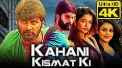 Kahani Kismat Ki 4K ULTRA HD Hindi Dubbed Movie | Atharvaa