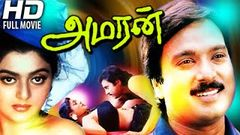 Tamil Movies Amaran | Superhit Tamil Movies 2015 Full Movie Upload