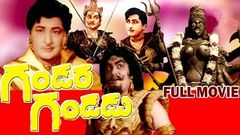 Gandara Gandadu (గందర గండడు) Telugu Full Movie | Kantha Rao Rajnal | Telugu Old Movies