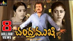 Chandramukhi Telugu Full Movie Rajinikanth Nyanatara Jyothika With English Subtitles