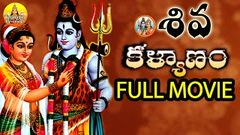 Shiva Kalyanam Full movie | Daksha Yagnam Full Movie | Lord Shiva Charitra Telugu