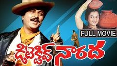 Collection King Mohan Babu Telugu Full Comedy Movie | Mohini | Detective Narada South Comedy Movie