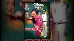 Full Tamil Movie | Chinna Veedu | Latest Tamil Movies