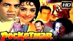 Pocket Maar 1974 - Romantic Movie | Dharmendra, Saira Banu, Prem Chopra