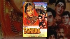 Sahara 1958 Full Movie | M Rajan | Meena Kumari | Bollywood Hindi Movie | Indian Old Movies | CMB