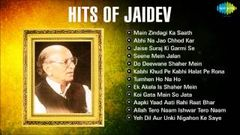 Best Of Jaidev Songs | Best Bollywood Old Songs | Jaidev Music Director | All Songs