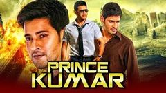 Wanted 2 South Dubbed Hindi Movies 2015 Full Movie | Mahesh Babu Ashish Vidyarthi