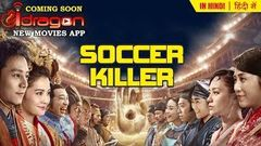 Soccer Killer V S Monkey King Super Heroes HD
