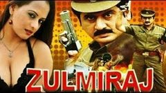 Zulmi Raj Full Hindi Romantic Dubbed Movies | Kirantej, Sangeeta Tiwari Romantic Movies