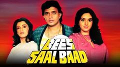 Bees Saal Baad (1988) Full Hindi Movie | Mithun Chakraborty, Dimple Kapadia, Meenakshi Sheshadri