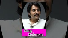 King Solaman | Full Malayalam Movie | Rehman