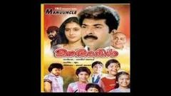 Manu Uncle 1988:Full Malayalam Movie
