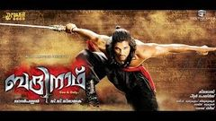 Badrinath Allu Arjun Malayalam Full Movie HD