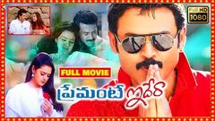 Venkatesh & Priety Zinta Superhit Full Movie | Venkatesh | Priety Zinta | Silver Screen Movies