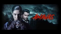 AMAVAS New South Movie 2019