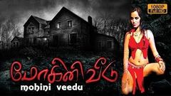 Tamil Film | Mohini Veedu | Full Length Horror movie