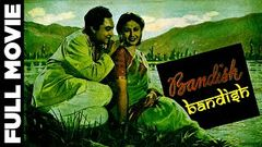 """Bandish"" Full Movie Hindi I Meena kumari I Ashok Kumar 