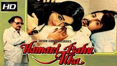 Hamari Bahu Alka With English Subtitle 1982 - Dramatic Movie | Rakesh Roshan, Bindiya Goswami.
