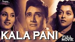 Kala Pani (1958) | Super Hit Bollywood Classic Hindi Movie | Dev Anand Madhubala Nalini Jaywant