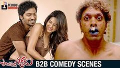Pandavullo Okkadu Comedy Scenes | Latest Telugu Back to Back Comedy | Pandavullo Okkadu Telugu Movie