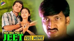 Jayam telugu movie a real love story