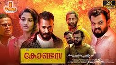 CONTESSA Malayalam Full Movie | 2K HD | Appani Sarath, Zinil Zainudheen | Latest Malayalam Movie