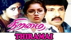 Thiramai - Tamil Super Hit Movie