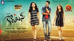 Columbus Telugu Full Movie | Sumanth Ashwin | Seerat Kapoor |