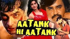 Aatank Hi Aatank (1995) Full Hindi Movie | Rajinikanth Aamir Khan Juhi Chawla Archana Joglekar