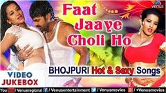 Chal Gail Katta Dupatta Pe - Bhojpuri Full Movie I Hot Rani Chatterjee
