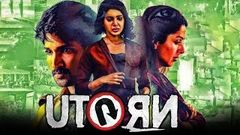 U Turn (4K Ultra HD) Hindi Dubbed Movie | Samantha, Aadhi Pinisetty, Bhumika Chawla