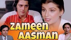 Zameen Aasmaan Hindi Full Movie FEAT Sanjay Dutt & Rekha Action Thriller Full Movie