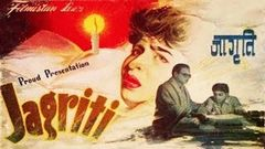 Jagriti (1954) | Hindi Movie | Abhi Bhattacharya Mumtaz Begum | Hindi Classic Movies