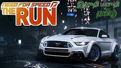 Need For Speed 2018 New Hindi Dubbed Full Movie in HD | Aaron Imogen Dominic Kid |