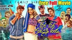 Veeri Veeri Gummadi Pandu Telugu Full Length Movie | Telugu Movies | Rudhra, Vennela