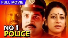 Tamil Full Movie | No: 1 Police [ Number One Police ] | Full Action Police Movie Ft.Srihari, Ashwini