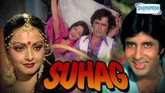 Suhaag (1979) - Full Movie In 15 Mins - Amitabh Bachchan - Shashi Kapoor -Superhit Bollywood Movie