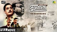 Netaji Subhas Chandra Bose: The Forgotten Hero | Sachin Khedekar | Sonu Sood | Hindi Patriotic Movie